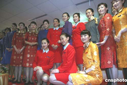 图文:两岸空姐相聚台北首航欢迎仪式