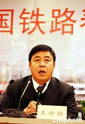 组图:中国铁道部召开发布会通报各地运输情况