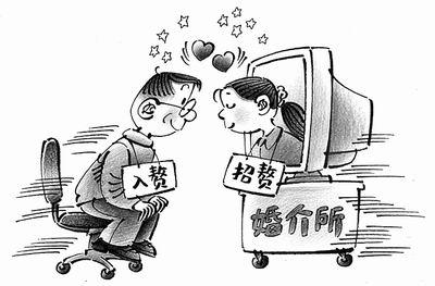 春节拜年人物简笔画可爱小清新