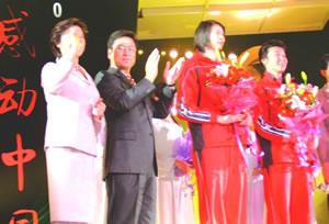 2004感动中国现场(组图)