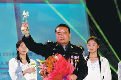 2004,他们感动中国(组图)