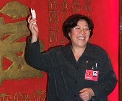 海尔集团总裁杨绵绵:和谐社会让人人都满意
