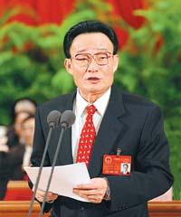 十届全国人大三次会议在京闭幕(组图)