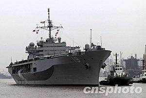美军第七舰队旗舰今日访问广东湛江南海舰队图片