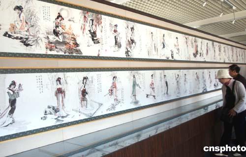 世界:曹雪芹纪念馆展出图文最长红楼梦人物画重庆大学美女图片