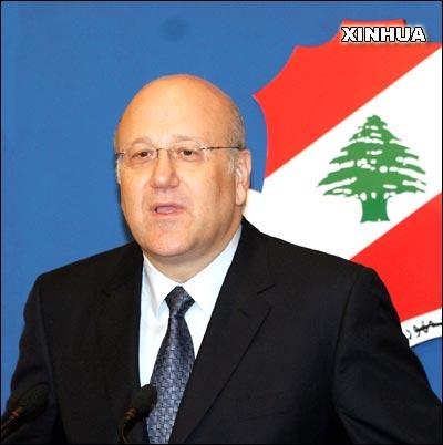组图:黎巴嫩总统授权米卡提组建新政府