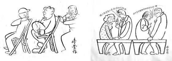 老卸货工城市漫画(组图)学院怪力漫画图片