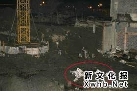 长春建筑工地挖出50枚侵华日军遗留炸弹(图)