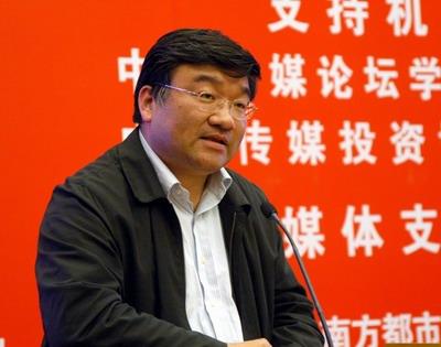 喻国明:中国传媒产业模式与核心竞争力分析(图)