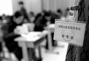 公务员法获通过公务员今后取消工龄工资