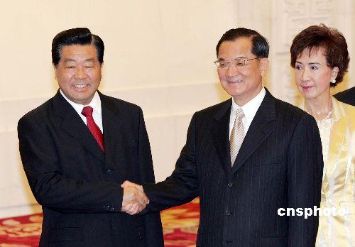 图文:贾庆林会见中国国民党主席连战