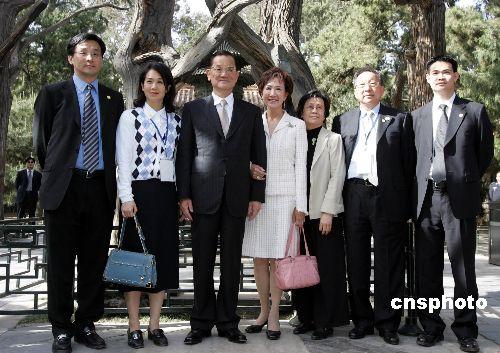 图文:连战与家人在北京故宫留影