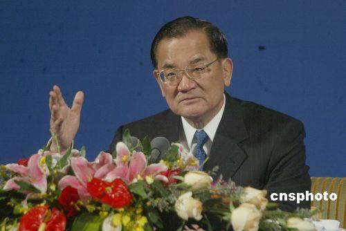 图文:两党要共创和平共谋发展共享繁荣