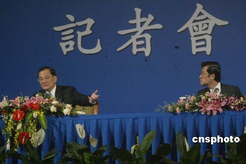 图文:国民党发言人张荣恭宣读会谈新闻公报