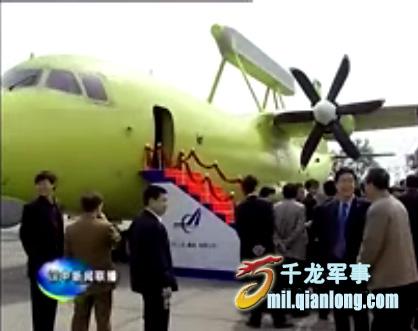 解放军运-8中型运输机