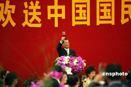 图文:连战举杯上海话别