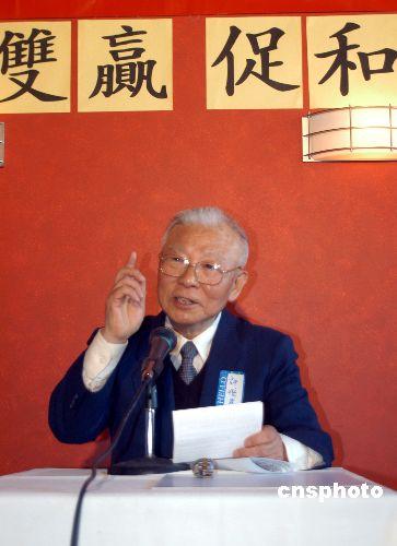 """图:许历农批评台湾当局否认""""九二共识"""""""