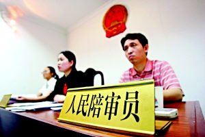重庆首批陪审员昨断案(图)