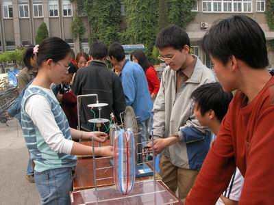 高校普通动物学实验教学的改革与实践
