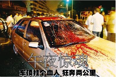 四川一男子无证驾驶撞伤小孩后逃逸,为逃处罚剪短发还卖车