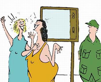 动漫 卡通 漫画 设计 矢量 矢量图 素材 头像 350_284
