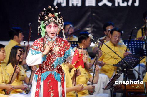 常香玉逝世一周年常派艺术大型演唱会在郑州举行