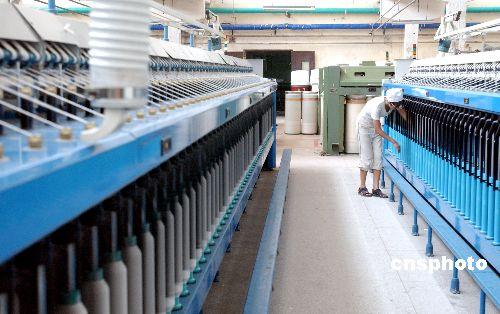 图:欧盟驻华官员称中欧和解纺织品争端尚无时间表