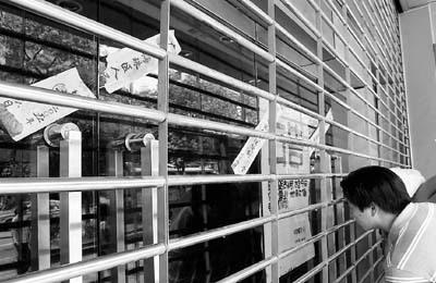 超市被查封两窃贼钻洞作案等法院解封警察苦守两小时(组图)