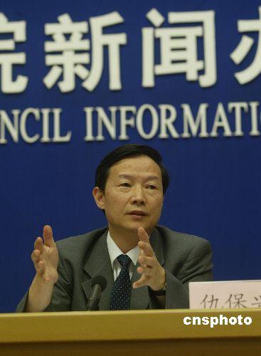 图:中国开始实施《城市供水水质标准》