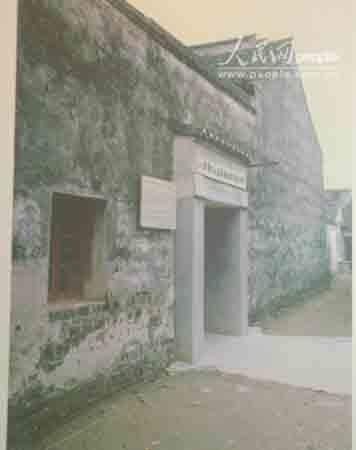 图说陈云:1927年陈云到青浦领导农民武装暴动
