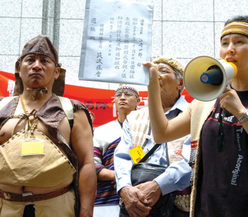 台湾原住民要求靖国神社归还祖灵受阻