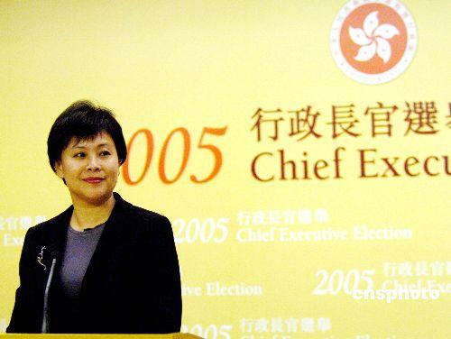 图文:朱芬龄法官宣布曾荫权当选香港新特首