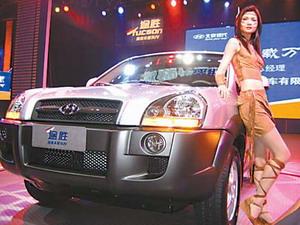 公开宣称对手是东风本田CR V高清图片