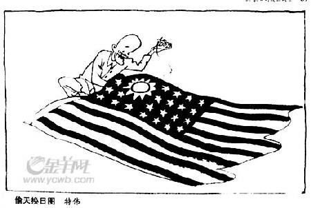 抗日和平:漫画世说为组图而战(斗士)漫画作品征集图片