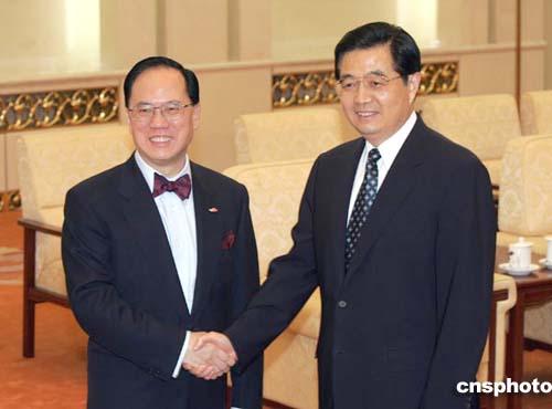 胡锦涛会见曾荫权望其为香港繁荣稳定作新贡献