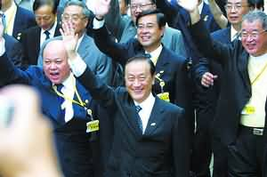 新党高呼:中国人团结起来!(组图)