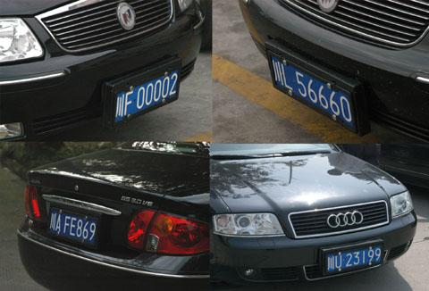 车牌磁铁贴纸在哪里:有些车牌磁铁可以吸引一些车牌,为什么其他人不能吸引?