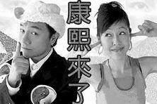 [访谈]蔡康永:不要在电视中寻找文化