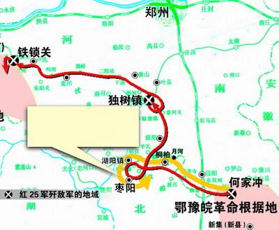 """桐柏县""""活地图""""王德堂讲述"""