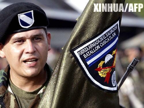 萨尔瓦多派遣第5批分遣部队驻扎伊拉克(组图)