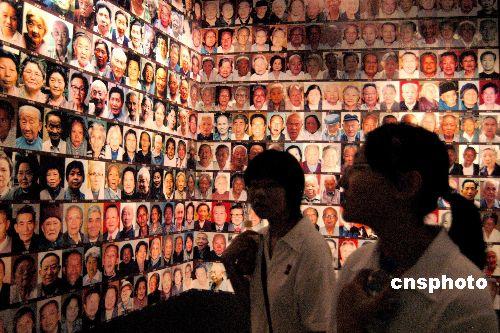 图文:侵华日军南京大屠杀史实展在北京开幕