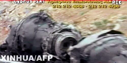 组图:塞浦路斯一架飞机在希腊坠毁