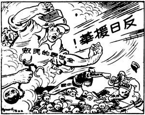 正义的声援(抗日战争漫画漫画)(图)跳舞娘时期图片