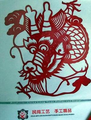 陕西剪纸:中华传统民间艺术的奇葩(三)(组图)
