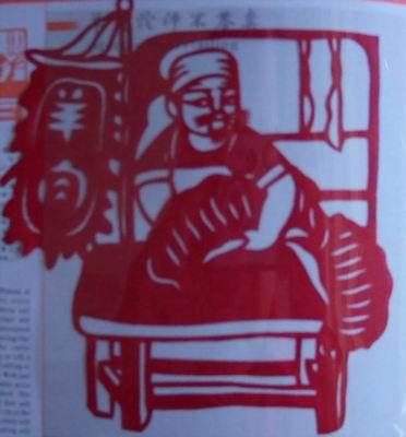 五八怪口风琴谱子-陕北民间剪纸艺术之所以魅力四射,这与她继承发扬和不断挖掘优秀传