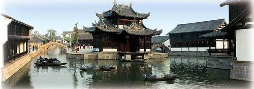 """新闻中心 综合 > 正文    早就听说绍兴柯岩风景区建了一个名叫""""鲁镇"""""""
