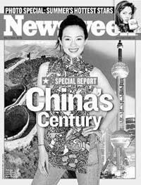 时事聚焦:中美关系近年大事记