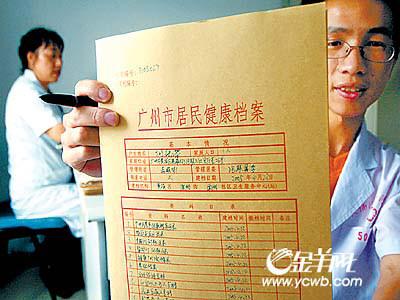 广州社区医疗现状:贴身服务颠覆传统医患关系(组图)