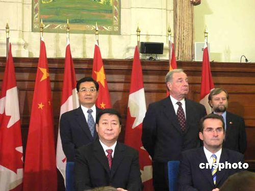 图文:胡锦涛与加总理马丁出席合作项目签字仪式