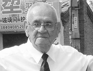 """""""东方奥斯维辛""""将建纪念馆"""